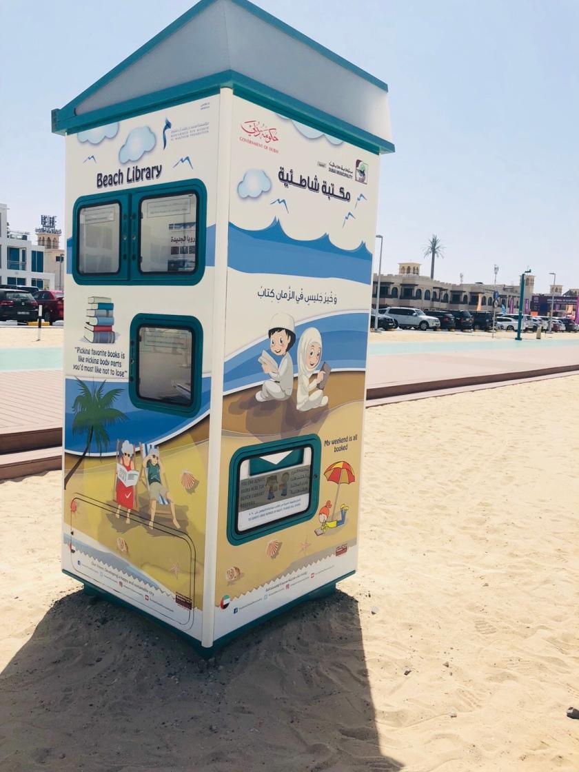 Dubai's Kite Beach 1