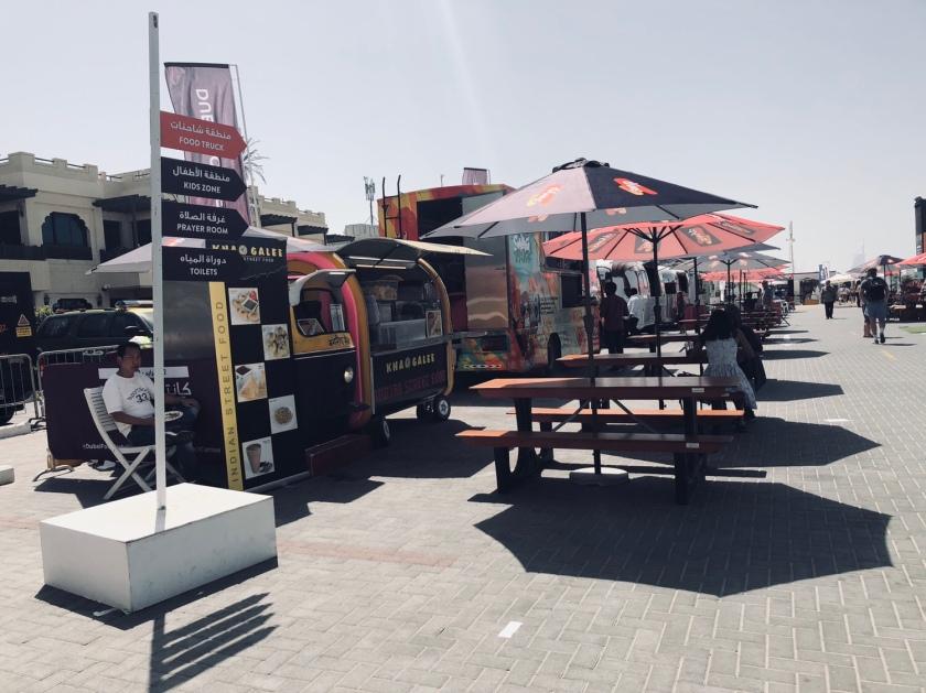 Etisalat Beach Canteen