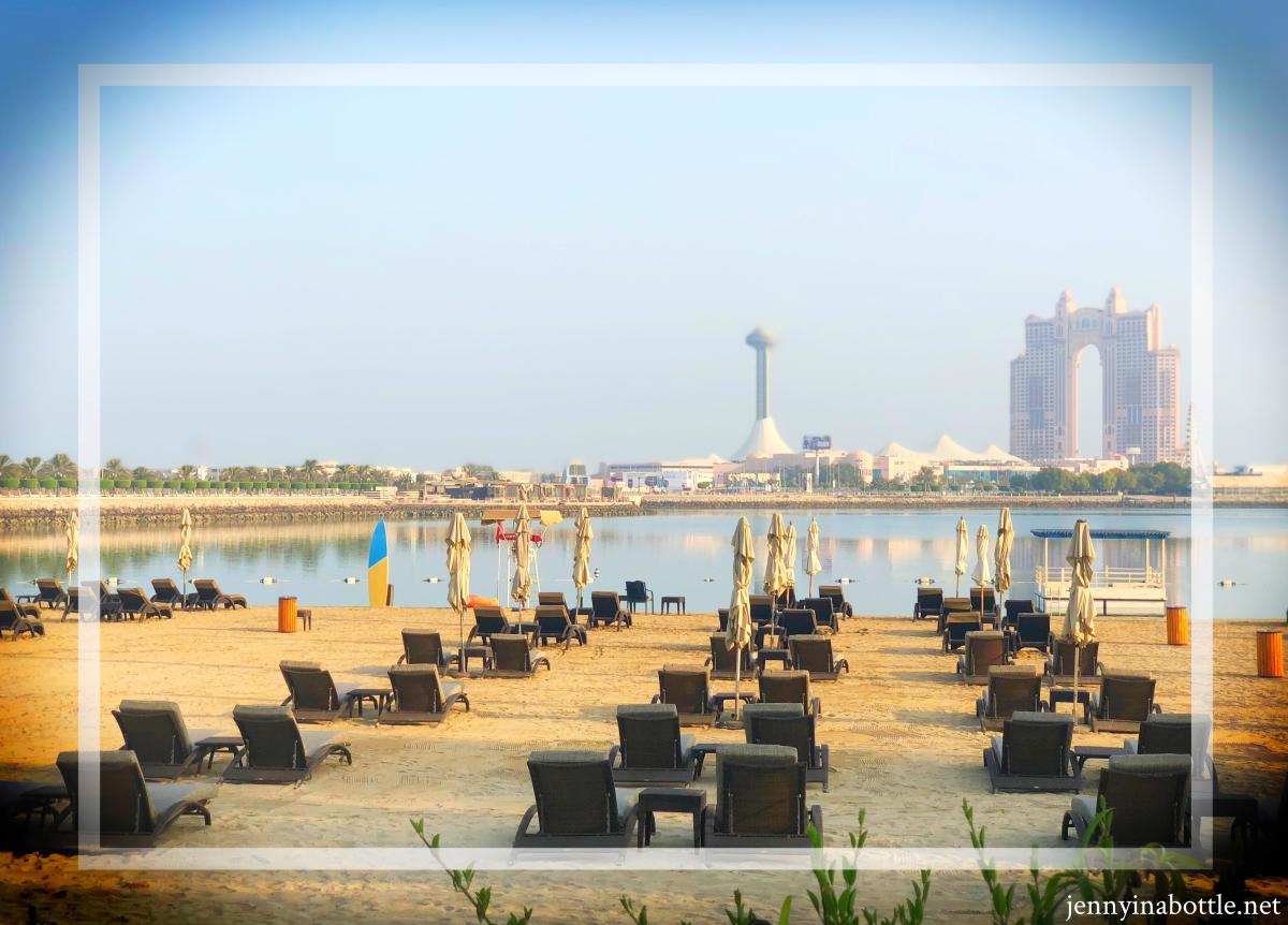 The Hilton Abu Dhabi Experience